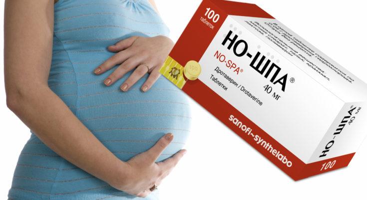 фото Но-Шпа при беременности на ранних сроках
